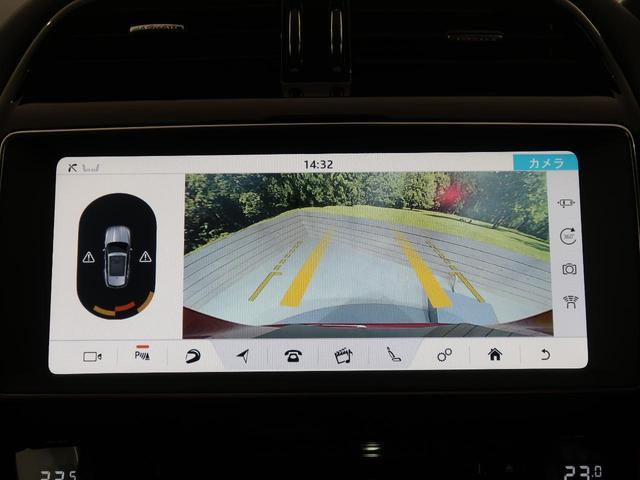 ◆リアビューカメラ『ガイドライン付きのカラーバックカメラを搭載。運転が不慣れな方も安心して駐車していただけます。バックソナーも内蔵されており障害物を検知し知らせます。』
