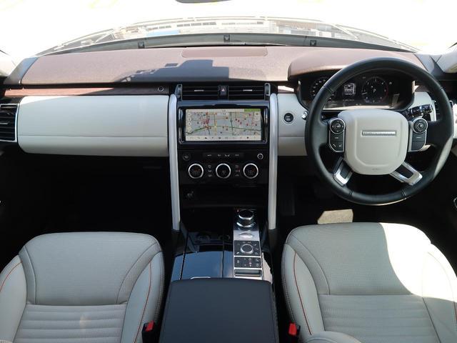 ダイナミックエクステリア・ブラックパック・スライディングサンルーフ・クーラーボックス・ベンチレーション・全席シートヒーター・電動トランク(フットセンサー付き)、MERIDIANサラウンド、LEDヘッド