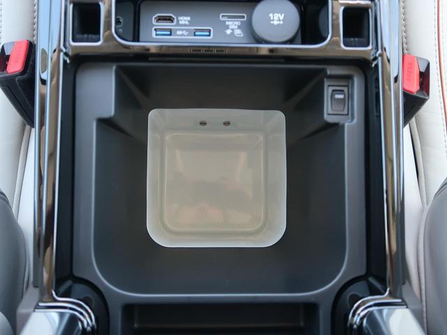 クーラーボックス【フロントセンターコンソールはオプションでクーラーボックスになって御座います】