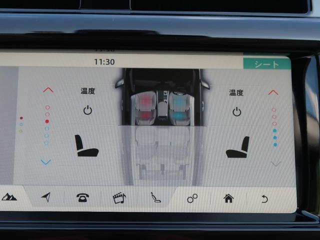 シートヒーター&クーラー『ヒーター、クーラーともに3段階温度調節可能です。』