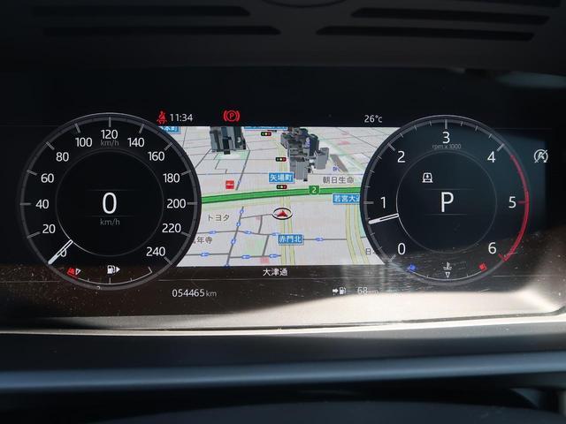 12.3インチ高解像度インタラクティブドライバーディスプレイはナビゲーション、電話、各種メディアなど多彩なドライビング情報とエンターテインメント、アクティブセーフテ