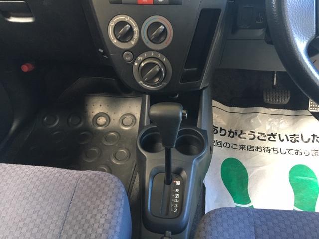「ダイハツ」「ミラ」「軽自動車」「愛知県」の中古車11