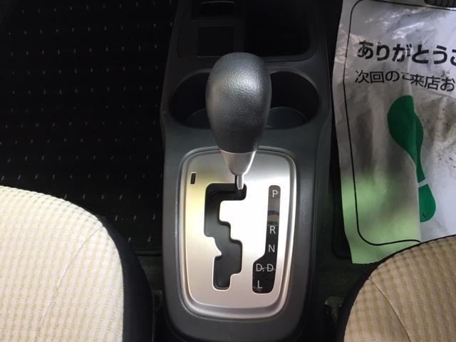 「三菱」「ミラージュ」「コンパクトカー」「愛知県」の中古車11