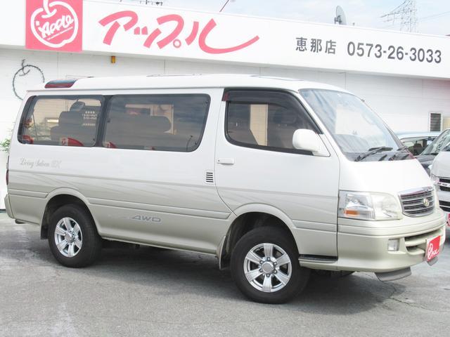 「トヨタ」「ハイエース」「ミニバン・ワンボックス」「岐阜県」の中古車2