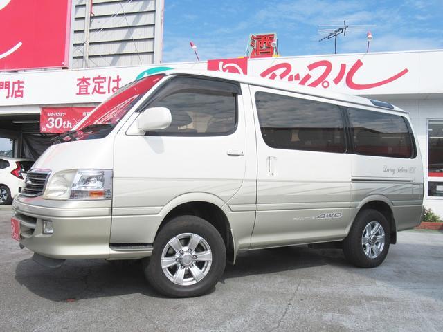 「トヨタ」「ハイエース」「ミニバン・ワンボックス」「岐阜県」の中古車8