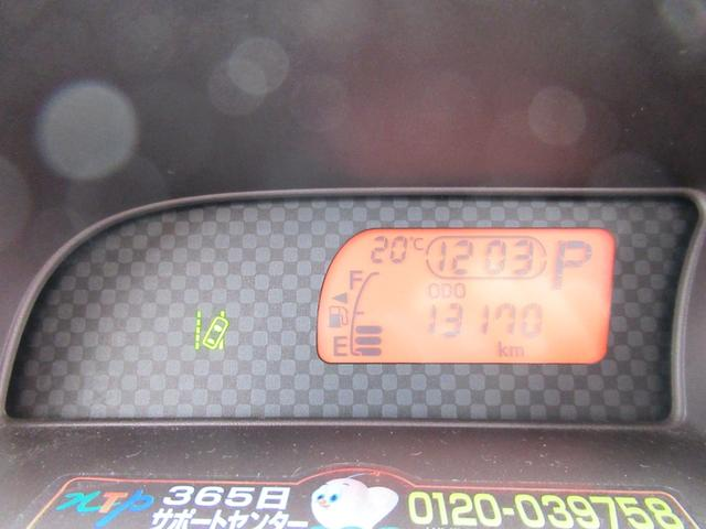 「トヨタ」「ポルテ」「ミニバン・ワンボックス」「岐阜県」の中古車39