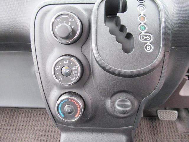 「トヨタ」「ポルテ」「ミニバン・ワンボックス」「岐阜県」の中古車52