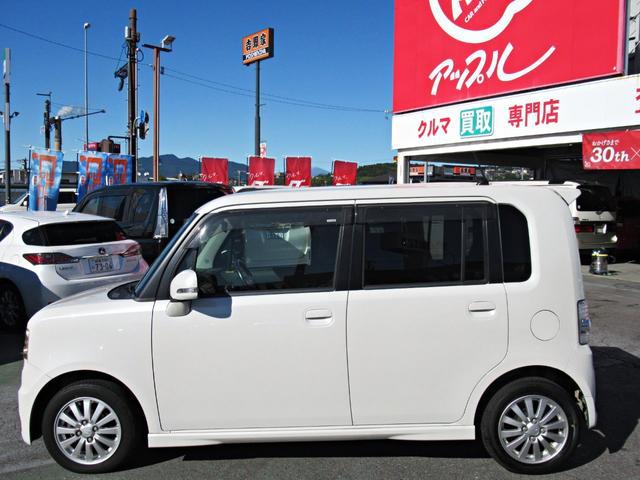 「ダイハツ」「ムーヴコンテ」「コンパクトカー」「岐阜県」の中古車5