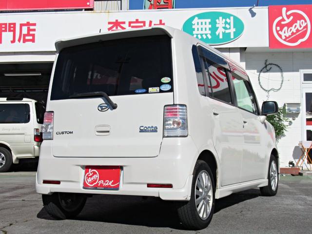 「ダイハツ」「ムーヴコンテ」「コンパクトカー」「岐阜県」の中古車8