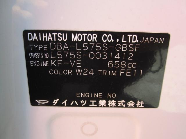 「ダイハツ」「ムーヴコンテ」「コンパクトカー」「岐阜県」の中古車33