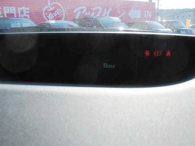 「トヨタ」「プリウス」「セダン」「岐阜県」の中古車43