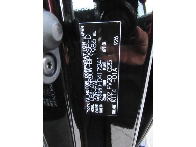「トヨタ」「ヴォクシー」「ミニバン・ワンボックス」「岐阜県」の中古車66