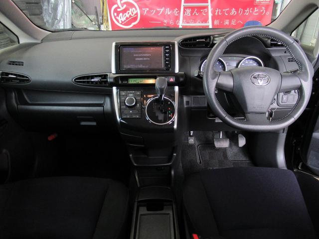 「トヨタ」「ウィッシュ」「ミニバン・ワンボックス」「岐阜県」の中古車32