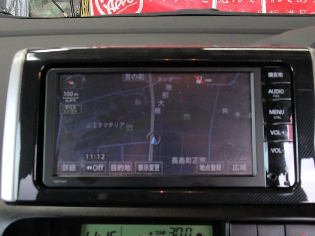 「トヨタ」「ウィッシュ」「ミニバン・ワンボックス」「岐阜県」の中古車37