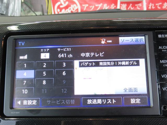 「トヨタ」「ウィッシュ」「ミニバン・ワンボックス」「岐阜県」の中古車39