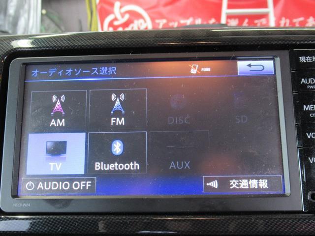 「トヨタ」「ウィッシュ」「ミニバン・ワンボックス」「岐阜県」の中古車40