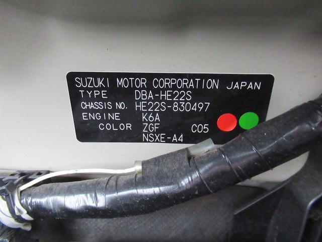「スズキ」「アルトラパン」「軽自動車」「岐阜県」の中古車62