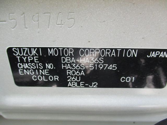 L 2型 スズキセーフティサポート付(20枚目)