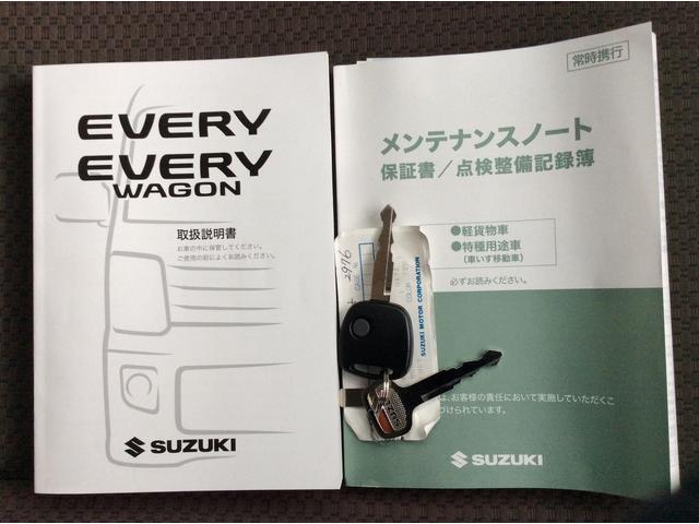 JOIN 3型 スズキセーフティサポート付(58枚目)