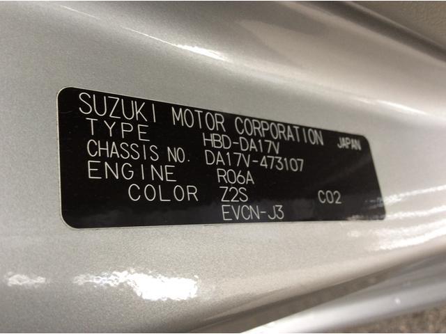 JOIN 3型 スズキセーフティサポート付(59枚目)