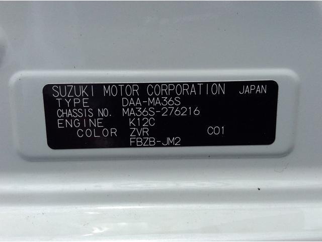 HYBRID MZ 2型 スズキセーフティサポート付(73枚目)