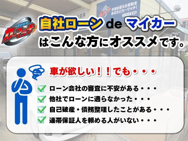 2.4アエラス Gエディション HDDナビ TV DVD(3枚目)