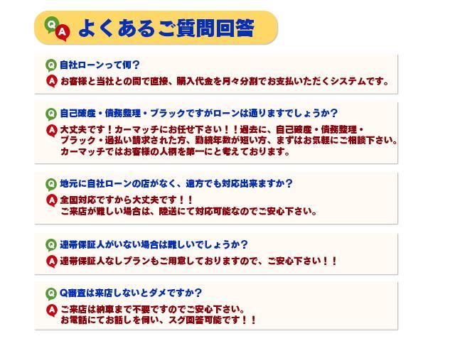 2.4アエラス Gエディション HDDナビ TV DVD(5枚目)