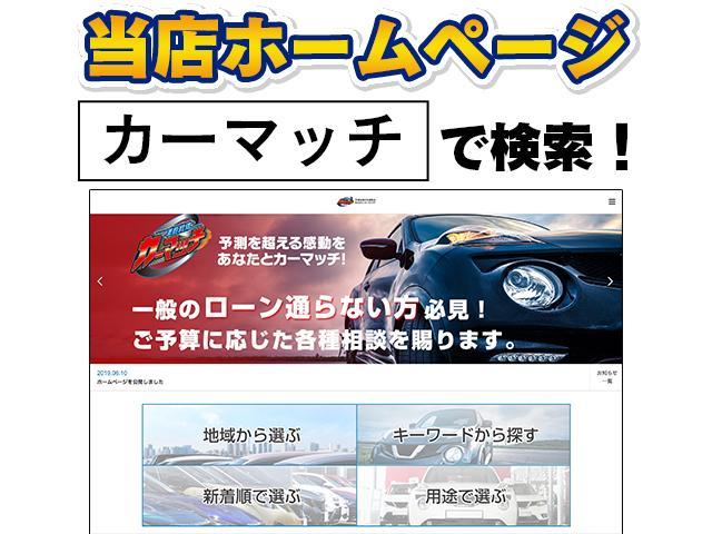 2.4アエラス Gエディション HDDナビ TV DVD(6枚目)