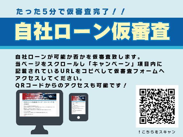 240G HDDナビ 地デジ ETC DVD CD MJ Bカメラ Sキーレス(4枚目)