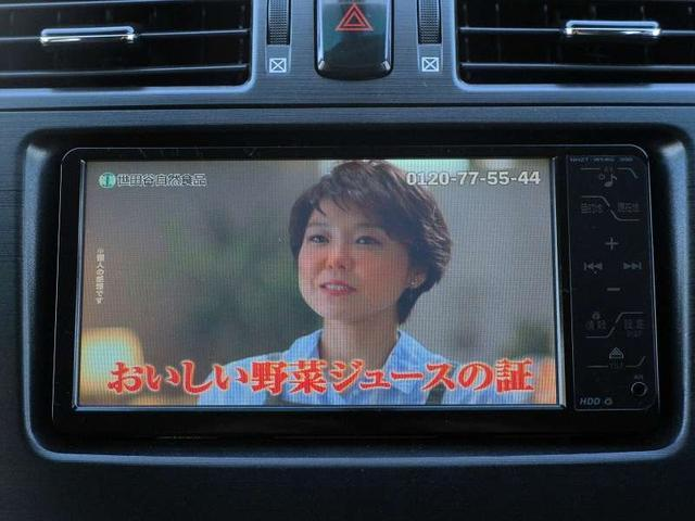 240G HDDナビ 地デジ ETC DVD CD MJ Bカメラ Sキーレス(61枚目)