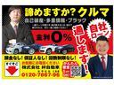 240G HDDナビ 地デジ ETC DVD CD MJ Bカメラ Sキーレス(2枚目)