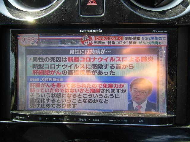 「日産」「ノート」「コンパクトカー」「愛知県」の中古車6