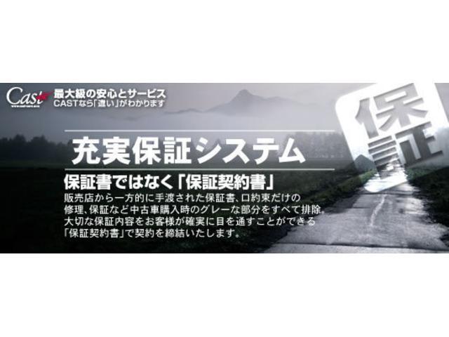 GA PKG ナビTV Btooth 禁煙 黒半革 Bカメラ(24枚目)