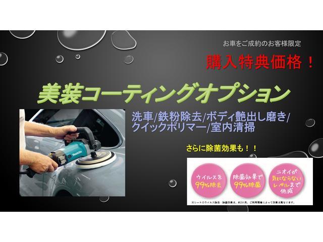 GA PKG ナビTV Btooth 禁煙 黒半革 Bカメラ(27枚目)