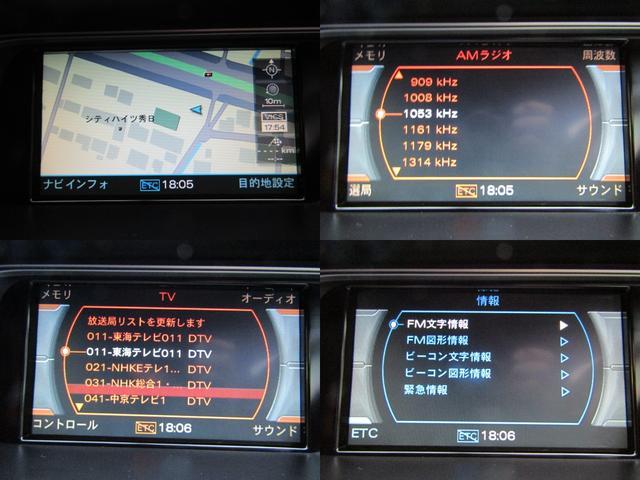 2.0TFSIクワトロ ターボ/本革/禁煙/ナビTV/HID/電動シート/デュアルAC/スマートキー/プッシュST/CD/純正17AW/オートライト/ウインカーミラー/電動格納ミラー/フォグランプ(8枚目)