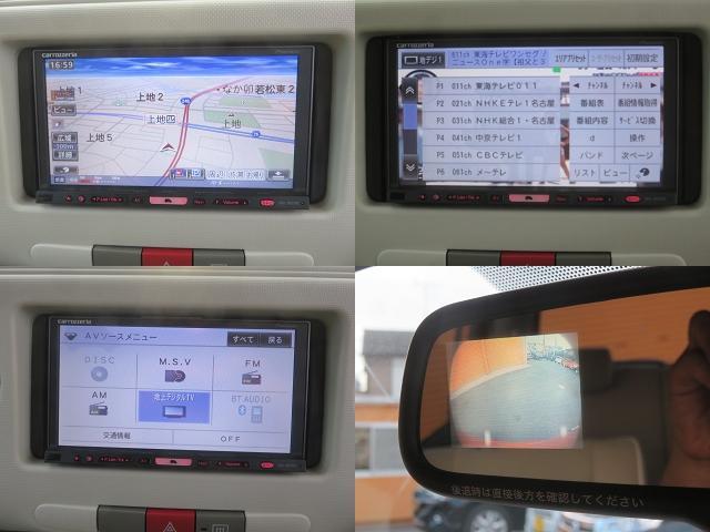 ココアプラスG HDDナビTV Bカメラ ETC DVD再生(3枚目)