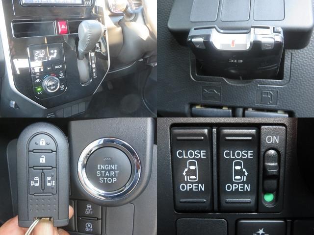 カスタムG-T ターボ W電動ドア ナビTV 禁煙車 LED(4枚目)