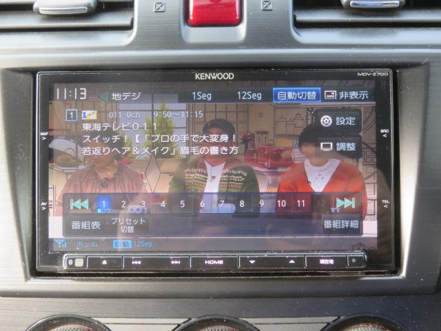 2.0i ナビTV Bluetooth  HID ETC(9枚目)