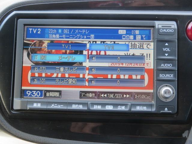 「ホンダ」「インサイト」「セダン」「愛知県」の中古車11