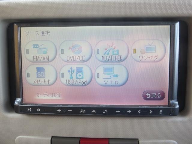 「ダイハツ」「ミラココア」「軽自動車」「愛知県」の中古車12