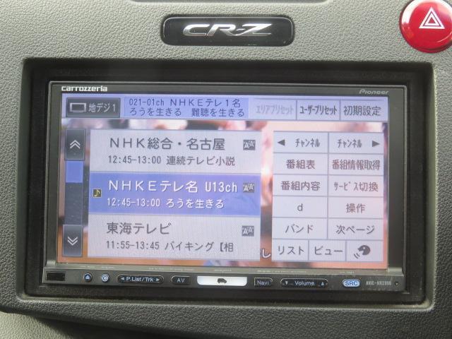 「ホンダ」「CR-Z」「クーペ」「愛知県」の中古車12