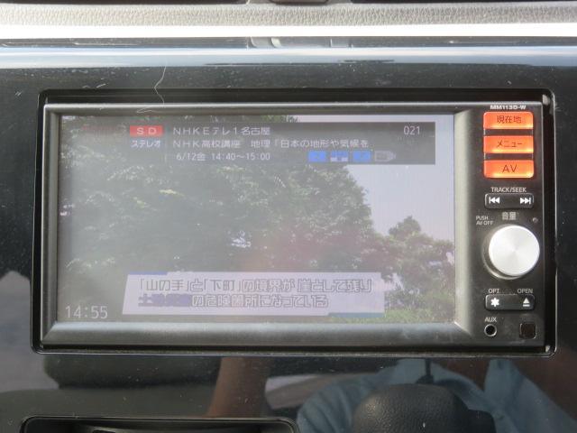 S ナビTV 禁煙車 ETC アイドリングストップ ABS WエアB CD 電動格納ミラー PVガラス バニティーミラー(5枚目)