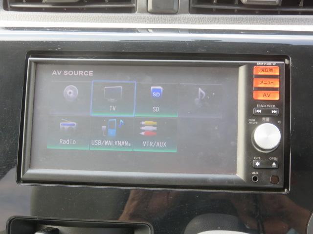 S ナビTV 禁煙車 ETC アイドリングストップ ABS WエアB CD 電動格納ミラー PVガラス バニティーミラー(6枚目)