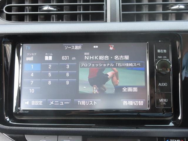S ナビTV Btooth 禁煙 1オーナ 後期 Bカメラ ETC 衝突軽減ブレーキ オートエアコン Iストップ スマートキー プッシュST DVD再生 CD録音 オートハイビーム レーンアシスト(5枚目)