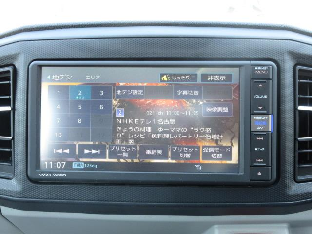 X LTD SAIII ナビTV Bluetooth 禁煙車 LED Bカメラ ETC Iストップ 衝突軽減ブレーキ 障害物センサー DVD再生 CD オートハイビーム プライバシーガラス レンタアップ(25枚目)