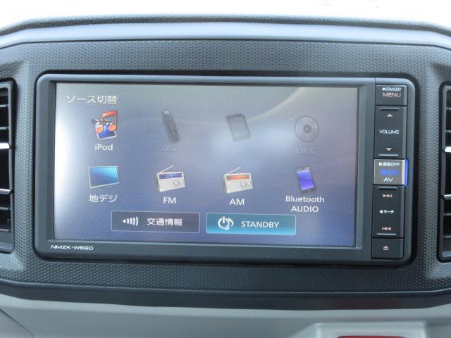 X LTD SAIII ナビTV Bluetooth 禁煙車 LED Bカメラ ETC Iストップ 衝突軽減ブレーキ 障害物センサー DVD再生 CD オートハイビーム プライバシーガラス レンタアップ(26枚目)