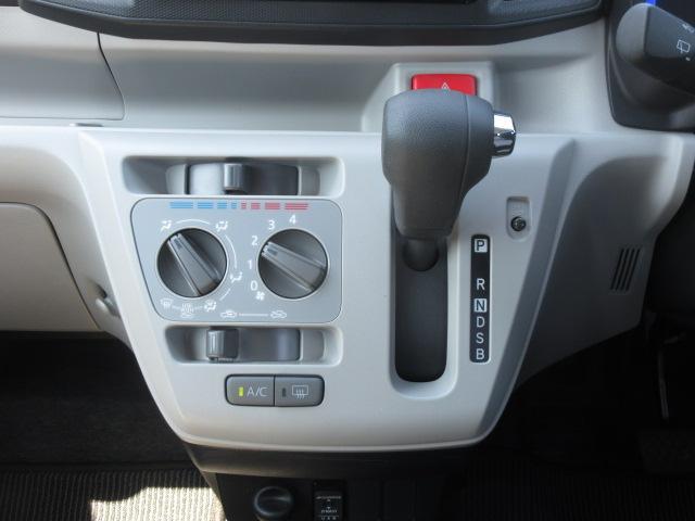 X LTD SAIII ナビTV Bluetooth 禁煙車 LED Bカメラ ETC Iストップ 衝突軽減ブレーキ 障害物センサー DVD再生 CD オートハイビーム プライバシーガラス レンタアップ(30枚目)
