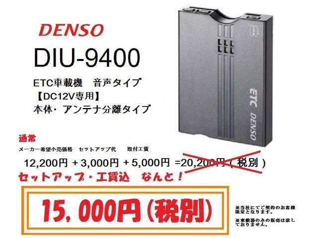 X LTD SAIII ナビTV Bluetooth 禁煙車 LED Bカメラ ETC Iストップ 衝突軽減ブレーキ 障害物センサー DVD再生 CD オートハイビーム プライバシーガラス レンタアップ(33枚目)