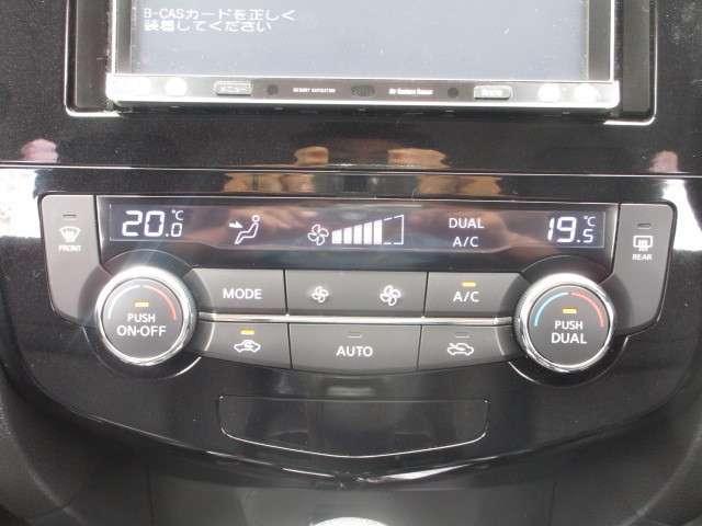 20X4WD 禁煙 ナビTV 衝突軽減 LED シートヒータ(7枚目)