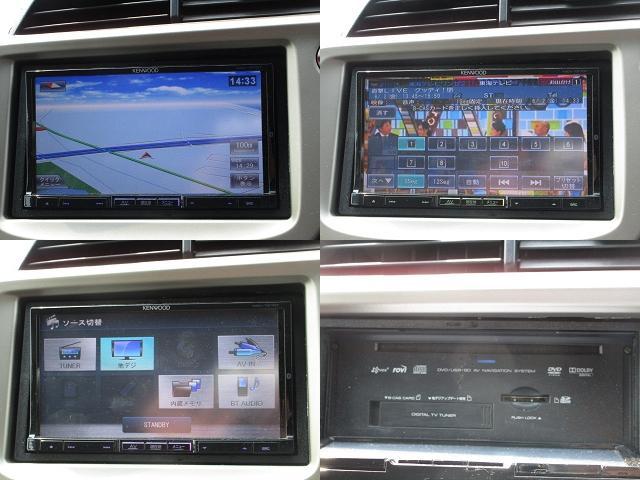 スマートSLC ファインスタイル ナビTV HID ETC(5枚目)